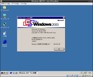 W2K on VirtualBox