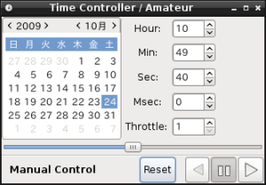 gpredict の新 Time Controller