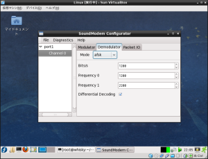 Fedora で動く FX.25 software