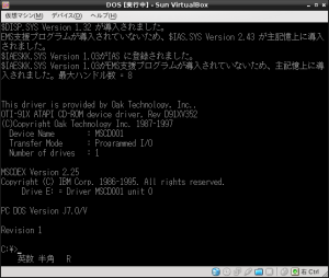 PC-DOS 2000 on VirtualBox
