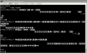 ハードTNCで受信するFirebird2 FU3