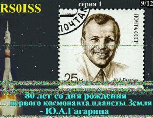 ISSからのSSTV