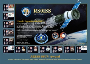 Apollo - Soyuz ARISS SSTV Award