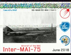 ARISS SSTV (Inter-MAI-75)
