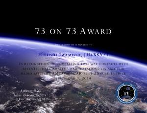 73 on 73 Award #50