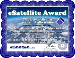eSatellite Award