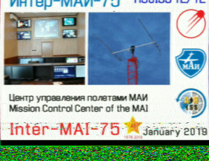 ISS SSTV (Inter-MAI-75)