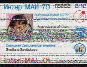 MAI-SSTV