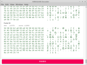 hirogari-decoder