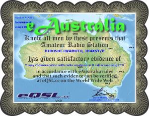 eAustralia
